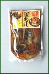 国産茸釜めしの素(3合用)