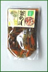 国産山菜釜めしの素(3合用)