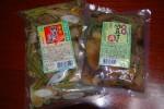 納豆汁の具2種