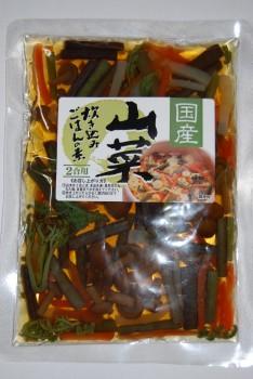 国産山菜ごはんの素2合用